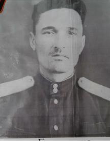 Гапоненко Семён Павлович