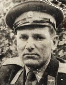 Молодых Александр Степанович