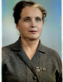 Натарова Галина Яковлевна