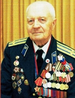 Абоносимов Анатолий Вячеславович