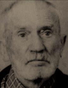Юров Егор Данилович
