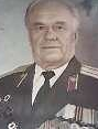 Крук Иван Михайлович