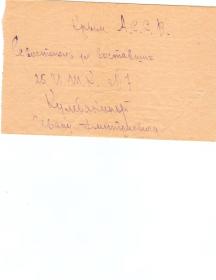 Кулебякин Иван Дмитриевич