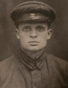 Ерогов Борис Семенович