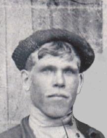Цыганков Александр Семенович