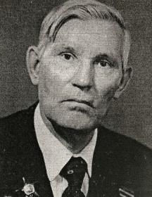 Копытин Василий Гаврилович