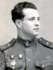 Сморода Исаак Григорьевич