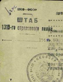 Дуб Павел Титович