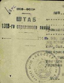 Синявский Виктор Вячеславович