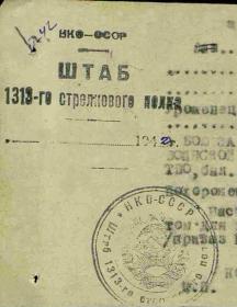 Парамонов Николай Алексеевич