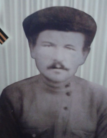 Сидоренков Иван Гуреевич