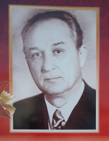Панасенков Иван Александрович