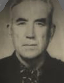 Флягин Георгий Дмитриевич