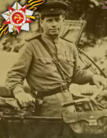 Куцепалов Сергей Иванович