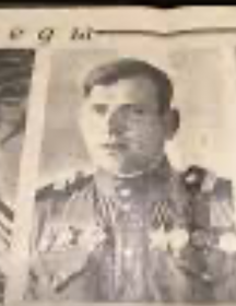 Левин Петр Тихонович