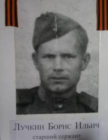 Лучкин Борисм Ильич
