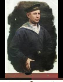 Попов Георгий Вениаминович