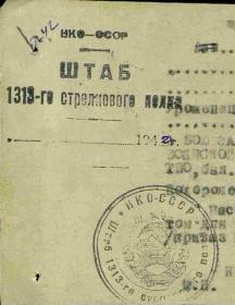 Виноградов Анатолий Георгиевич