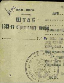 Иващенко Серафим Семенович