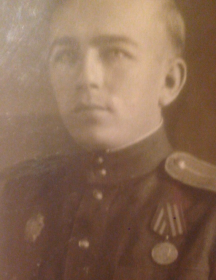 Малышев Александр Андреевич