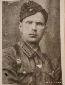 Ларионов Алексей Петрович