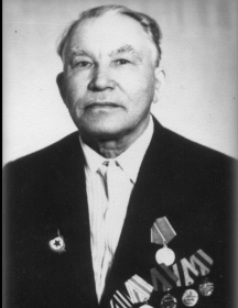 Юрьев  Дмитрий Герасимович