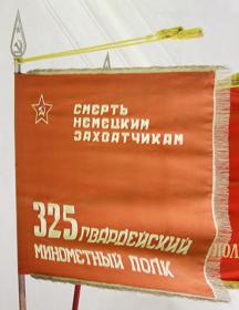 Р(а)огозин Михаил Степанович