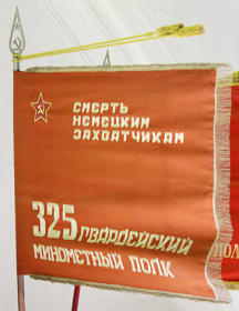 Рябов Григорий Дмитриевич