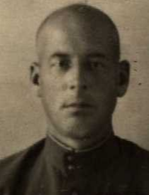 Данков  Алексей Михайлович