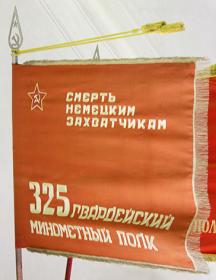 Сазанаков Семен Николаевич