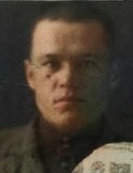 Примаков Александр Алексеевич