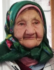Цыбуцынина Любовь Андреевна