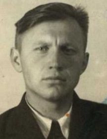 Неудахин  Иван Тимофеевич