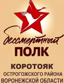 ШУВАЕВ Михаил Андреевич
