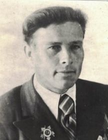 Злыгостев  Василий Федорович
