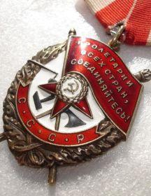 Жеребенков  Александр Иванович