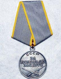 Жеребенков  Александр Сергеевич