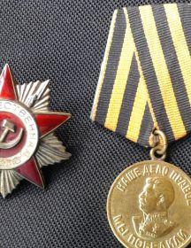 Есипова  Мария Андреевна
