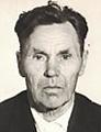 Койнов  Константин Васильевич
