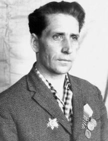 Павлов  Иван Александрович