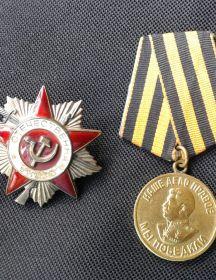 Ганькина  Анна Аркадьевна