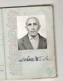 Мовсесян  Григорий Арутюнович