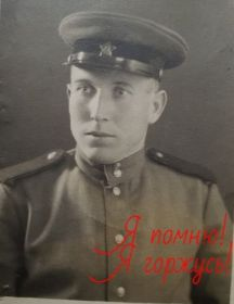 Климов Аким Евстигнеевич