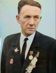 Володченко Григорий Ефимович