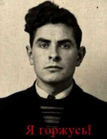 Чигарев Владимир Иванович
