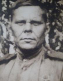 Пономарев Илья Савельевич