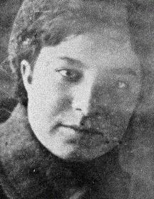 Работенко Александра Павловна