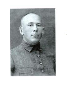 Валов Георгий Демидович