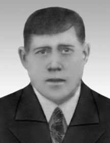 Сидоров Николай Александрович
