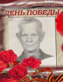 Чекуров Степан Петрович